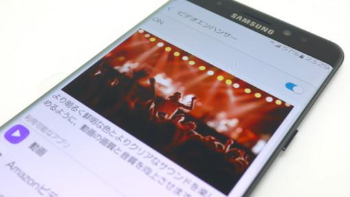 スマートフォンでHDR動画
